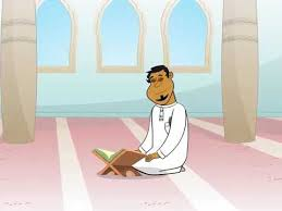 بوربوينت درس أركان الصلاة مادة الفقه الصف الرابع الابتدائي الفصل الدراسي الثاني 1441