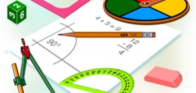 حل اسئلة مادة الرياضيات للتربية الفكرية صف اول متوسط لعام 1441
