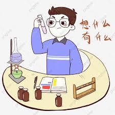 مهارات درس تصنيف العناصر مادة كيمياء ٢ مقررات 1441 هـ
