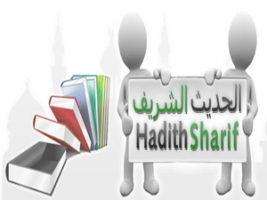 حل اسئلة درس الحديث الأول كمال النبي مادة الحديث 2 مقررات 1441 هـ