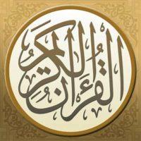 تحضير الوزاره ماده القرآن الكريم ثالث ابتدائي