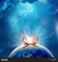 حل اسئله القرآن الكريم ثالث ابتدائي الفصل الدراسي الثاني 1441