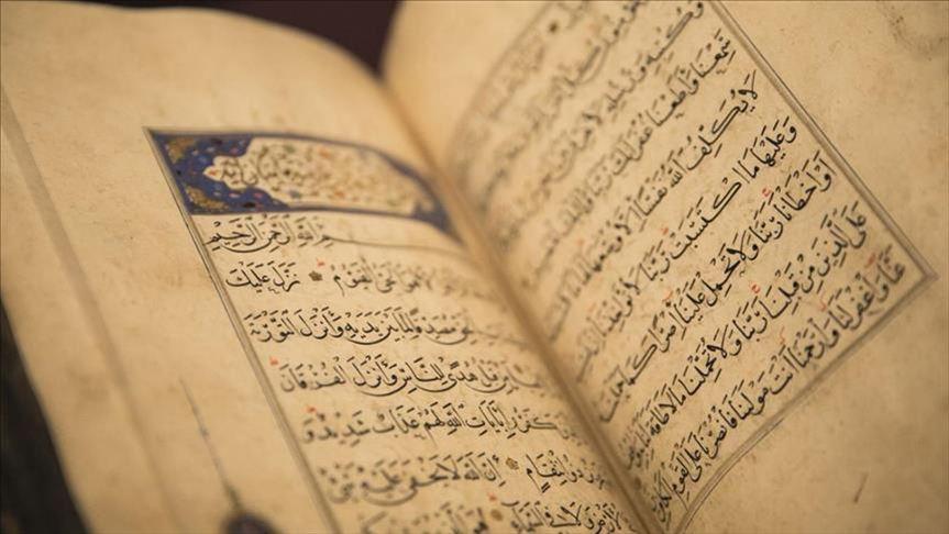 اوراق عمل تلاوة سورة سبأ 10_18 القرآن الكريم الصف السادس الابتدائي الفصل الدراسي الثاني 1441