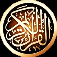 حل أسئلة درس تلاوة تصحيح وحفظ سورة الرحمن من 1 إلى 20 مادة قرآن 1 مقررات 1441 هـ