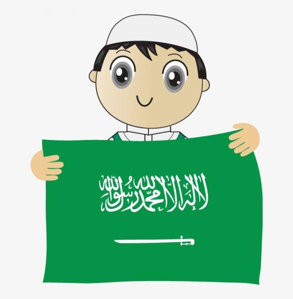 معيار التربية الاسلامية وحدة وطني من معايير التعلم المبكر النمائية رياض اطفال