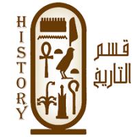 بوربوينت درس نشأة التدوين التاريخى عند المسلمين