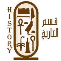 بوربوينت درس مفهوم التاريخ ومصادره مادة التاريخ بنظام المقررات لعام 1442هـ