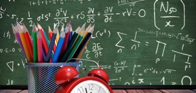 بور بوينت مادة الرياضيات صف ثالث متوسط فصل دراسي اول 1442 هـ