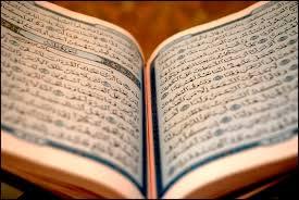 تحضير عين درس تلاوة سورة النساء من آية ( 88 ) إلى آية ( 93 ) مادة قرأن2 ثانوى مقررات 1442هـ