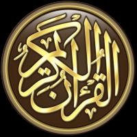 حل اسئلة مادة القرآن الكريم الصف الأول متوسط التربية الفكرية الفصل الدراسي الأول 1442 هـ