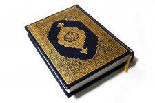 ورق عمل درس تلاوة سورة الأنعام من آية ( 74 ) إلى آية ( 90 ) مادة قرأن2 ثانوى مقررات 1442هـ