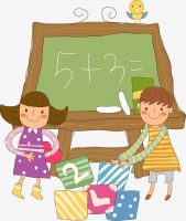 حل اسئلة درس القسمة على 6 وعلى 7 مادة الرياضيات الصف الثالث الإبتدائى الفصل الأول 1442 هـ
