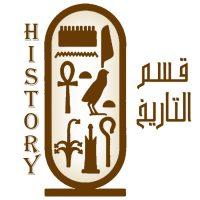 تحضير الوزارة درس مصادر التاريخ الوطنى بنظام المقررات لعام 1442هـ