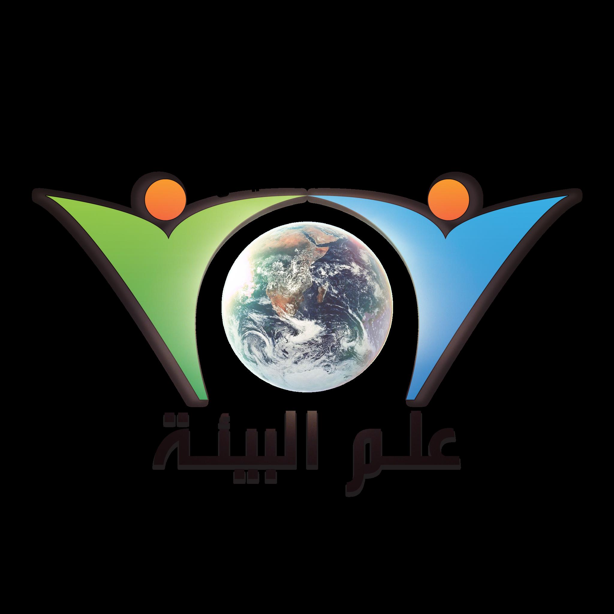 ورق عمل درس المحافظة على التنوع الحيوي مادة علم البيئة والتربية البيئة مقررات الصف الاول عام