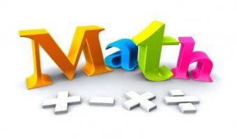 مهارات مادة الرياضيات الصف الثاني المتوسط الفصل الدراسي الاول 1442 هـ