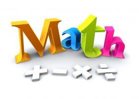 حل اسئلة درس علاقة القسمة بالضرب مادة الرياضيات الصف الثالث الإبتدائى الفصل الدراسى الأول 1442 هـ