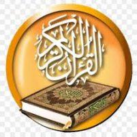 بوربوينت مادة القرآن الكريم الصف الرابع الابتدائي التربية الفكرية الفصل الدراسي الأول 1442 هـ.