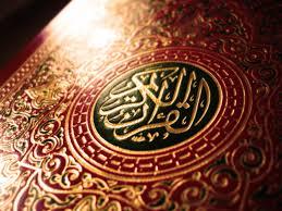 بوربوينت مادة القرآن الكريم الصف الأول متوسط التربية الفكرية الفصل الدراسي الأول 1442 هـ
