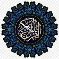 حل اسئلة درس تلاوة سورة الأنعام من آية ( 1 ) إلى آية ( 16 ) مادة قرأن2 ثانوى مقررات 1442هـ