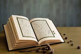 تحضير الوزارة درس تلاوة سورة الأنعام من آية ( 122 ) إلى آية ( 135 ) مادة قرأن2 ثانوى مقررات 1442هـ