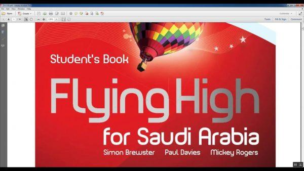 حل اسئلة درس Saudi Arabia and the world مادة Flying High 1 فلامنج هاى 1 ثانوى 1442 هـ