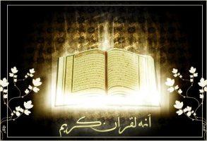 مهارات درس تلاوة سورة الأنعام من آية ( 122 ) إلى آية ( 135 ) مادة قرأن2 ثانوى مقررات 1442هـ