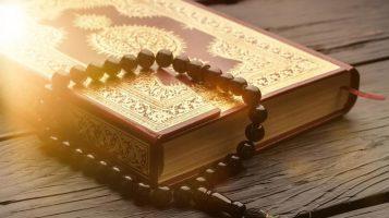 مهارات مادة القرآن الكريم الصف الأول متوسط التربية الفكرية الفصل الدراسي الأول 1442 هـ