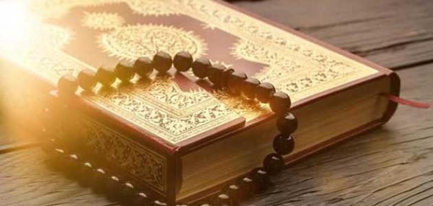 تحضير درس تلاوة سورة آل عمران (187-189) مادة تحفيظ القران الكريمالصف الثالث المتوسط فصل دراسي اول 1442 هـ
