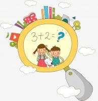 مهارات درس الكسور المتكافئة مادة الرياضيات الصف الثالث الإبتدائى الفصل الأول 1442 هـ