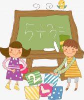 تحضير الوزارة درس مقارنة الكسور وترتيبها مادة الرياضيات الصف الثالث الإبتدائى الفصل الأول 1442 هـ