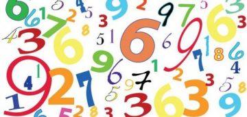مهارات درس التمثيل بالأعمدة مادة الرياضيات الصف الرابع الإبتدائى الفصل الأول 1442 هـ