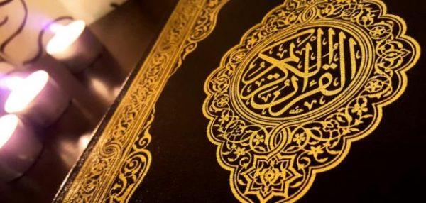 ورق عمل درس تلاوة تصحيح وحفظ سورة الرحمن من آية ( 61 ) إلى ( 78 ) مادة قرأن1 ثانوى مقررات 1442هـ