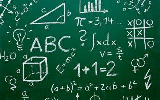 باوربوينت درس القيمة المنزلية ضمن عشرات الألوف مادة الرياضيات الصف الثالث الإبتدائي الفصل الدراسي الأول 1442 هـ