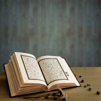 تحضير عين درس تلاوة سورة التوبة من آية ( 107 ) إلى آية ( 116) مادة قرأن1 ثانوى مقررات 1442هـ