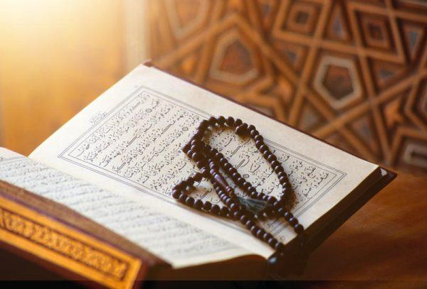 بور بوينت درس تلاوة تصحيح وحفظ سورة الرحمن من آية ( 61 ) إلى ( 78 ) مادة قرأن1 ثانوى مقررات 1442هـ