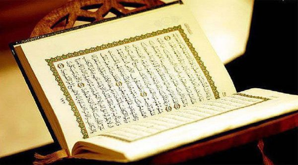 مهارات درس تلاوة سورة يونس من آية ( 54 ) إلى آية ( 70 ) مادة قرأن1 ثانوى مقررات 1442هـ