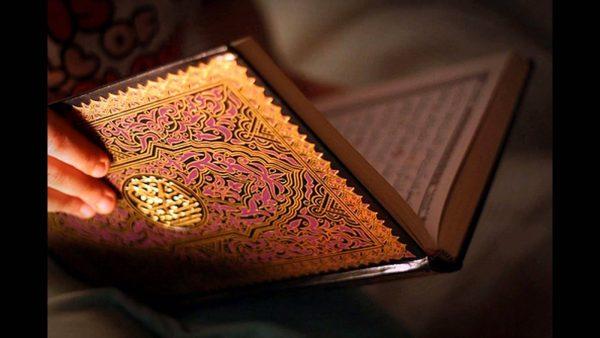 مهارات درس تلاوة تصحيح وحفظ سورة الرحمن من آية ( 1 ) إلى ( 20 ) مادة قرأن1 ثانوى مقررات 1442هـ