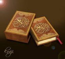 تحضير عين درس تلاوة سورة هود من آية ( 18 ) إلى آية ( 35 ) مادة قرأن1 ثانوى مقررات 1442هـ
