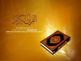 تحضير عين درس تلاوة سورة التوبة من آية ( 117 ) إلى آية ( 129) مادة قرأن1 ثانوى مقررات 1442هـ