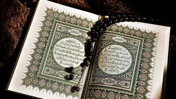 مهارات درس تلاوة سورة التوبة من آية ( 28 ) إلى آية ( 37 ) مادة قرأن1 ثانوى مقررات 1442هـ