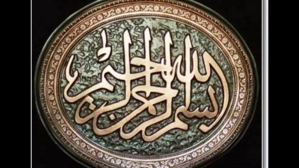 ورق عمل درس تلاوة سورة يونس من آية ( 71 ) إلى آية ( 89 ) مادة قرأن1 ثانوى مقررات 1442هـ