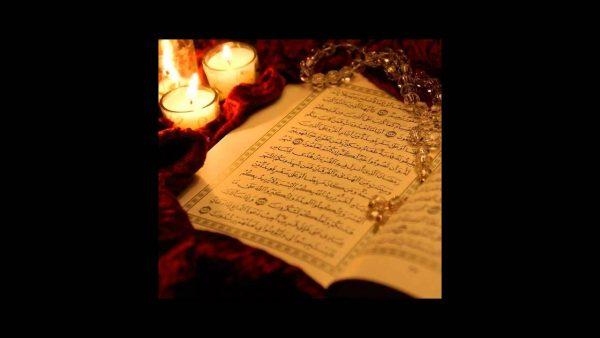 تحضير درس تلاوة سورة يونس من آية ( 71 ) إلى آية ( 89 ) مادة قرأن1 ثانوى مقررات 1442هـ