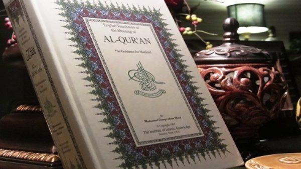 تحضير الوزارة درس تلاوة سورة يونس من آية ( 71 ) إلى آية ( 89 ) مادة قرأن1 ثانوى مقررات 1442هـ