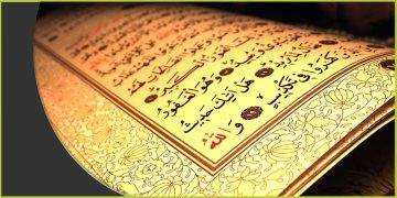 حل اسئلة درس سورة المدثر (55-56) مادة القرآن الكريم الصف الثالث الإبتدائى الفصل الأول 1442 هـ