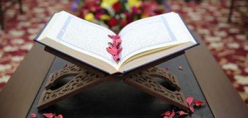 حل اسئلة درس سورة النبأ (9-11) مادة القرآن الكريم الصف الثالث الإبتدائى الفصل الأول 1442 هـ