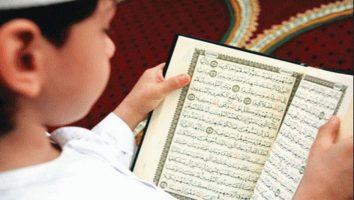 أوراق عمل درس سورة آل عمران (196 – 200 ) مادة التفسير2نظام المقررات العام الدراسي 1442 هـ