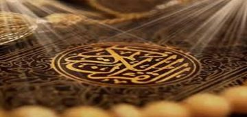 حل اسئلة درس سورة النبأ (6-8) مادة القرآن الكريم الصف الثالث الإبتدائى الفصل الأول 1442 هـ