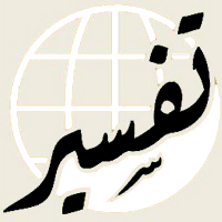 أوراق عمل درس سورة النساء(114 – 115 ) مادة التفسير2نظام المقررات العام الدراسي 1442 هـ