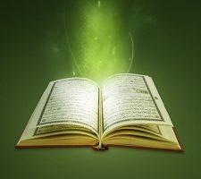 تحضير عين درس تلاوة سورة يوسف من آية ( 69 ) إلى آية ( 87 ) مادة قرأن1 ثانوى مقررات 1442هـ