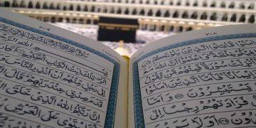 تحضير درس سورة المدثر (55-56) مادة القرآن الكريم الصف الثالث الإبتدائى الفصل الأول 1442 هـ